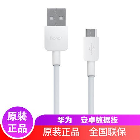 华为 荣耀 USB传输线 Type c原装数据线 充电线 安卓通用数据线图片