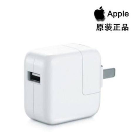 苹果/APPLE iphone6 6S iPad4/5/Air2 mini 4 原装充电器 12W