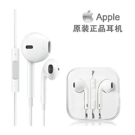 Apple 苹果 手机iphone6 6s plus 5s 原装线控耳机 ipad air mini