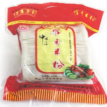 广西桂平特产敬贤庄罗秀米粉850g 米粉水磨粉丝