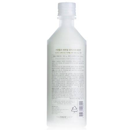 菲诗小铺The Face Shop金盏花保湿乳液 150ml