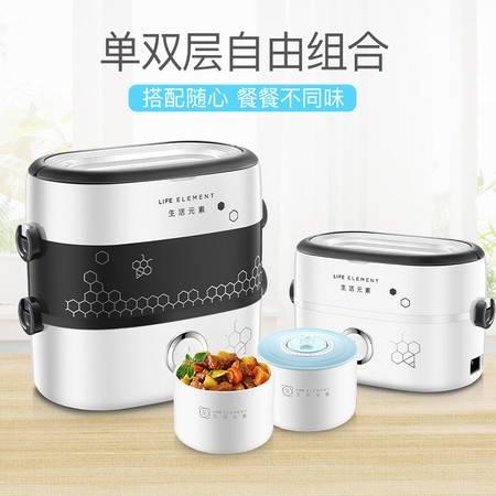 生活元素 DFH-F1517保温饭盒可插电加热电热饭盒双层陶瓷四胆便携式电饭盒