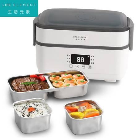 生活元素(LIFE ELEMENT)插电式电热饭盒1.5L便携式加热饭盒双层不锈钢三胆F36