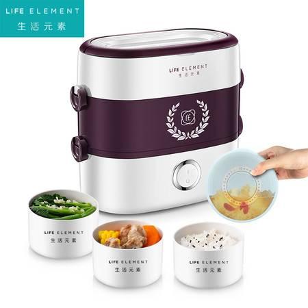 生活元素(LIFE ELEMENT)插电式电热饭盒1.5L便携式加热饭盒双层陶瓷四胆F3
