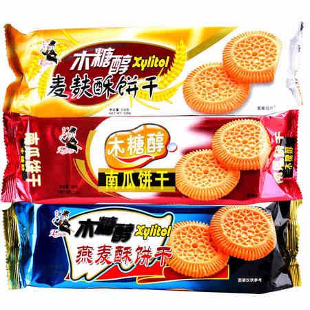 老布特126g木糖醇燕麦酥饼(袋)饼干鱿鱼无糖无糖特辣食品图片
