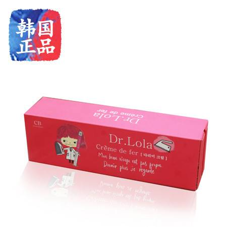 韩国进口正品CB(Clean Beauty)改善眼袋黑眼圈皱纹熨斗眼霜3ml