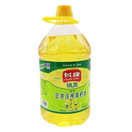 _邮乐萍乡馆 长康 4l/瓶 正宗压榨菜籽油 【1瓶】