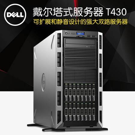 电脑整机 服务器/工作站 > 戴尔(dell)poweredge t430服务器 塔式服务图片