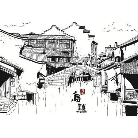 【预售】中国邮政 乌镇木制明信片(单枚)图片大全图片