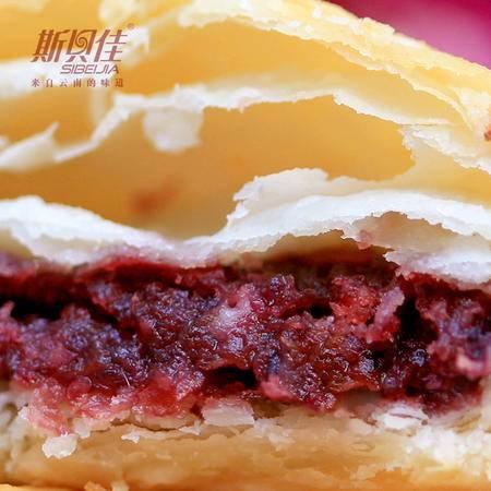 云南特产 鲜花饼现烤玫瑰味饼 休闲零食小吃糕点
