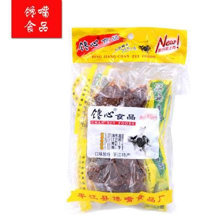 【岳阳平江馆】湖南特产小吃麻辣猪肝 农家香