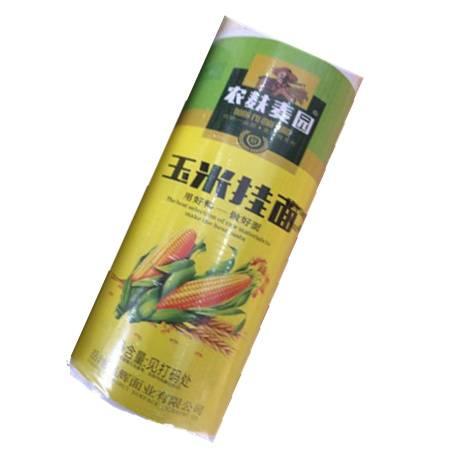 【四川广安馆】【岳池特色】  玉米挂面 1千克