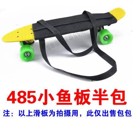 【好好箱包】TENG YUE-腾跃-牛津布香蕉板包485滑板包小鱼板包半包儿童成人专业四轮刷街板