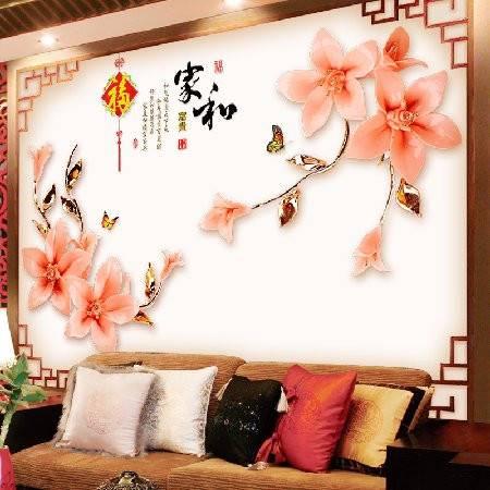 创意墙贴电视背景墙贴画客厅卧室床头温馨装饰墙纸墙壁自粘贴画纸