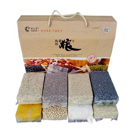 豫之星 五谷杂粮组合黑豆黑麦仁糙米高粱米荞麦熬粥豆浆原材料