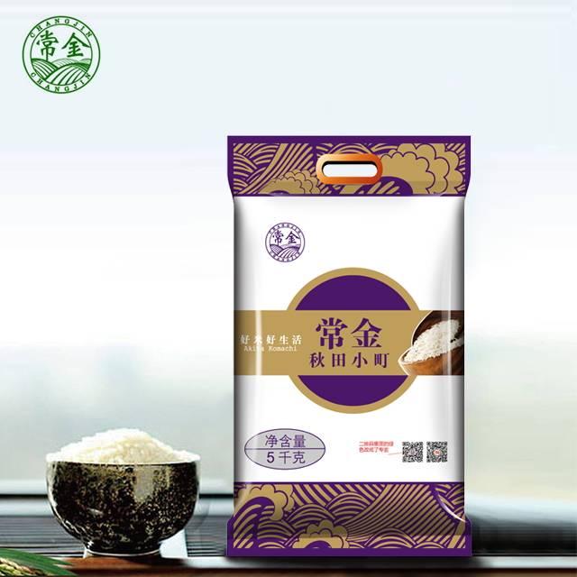 常金大米 2016新米 东北大米 5kg常金秋田小町米 优质大米 新大米