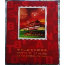 2007年邮票年册 全新北方册 包含全年邮票 小型张 小全张