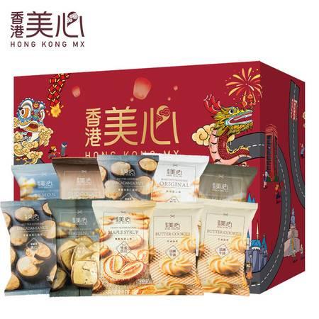 中国香港美心蛋卷曲奇甜心酥8口味10包休闲零食糕点年货礼盒礼包图片大全 邮乐官方网站