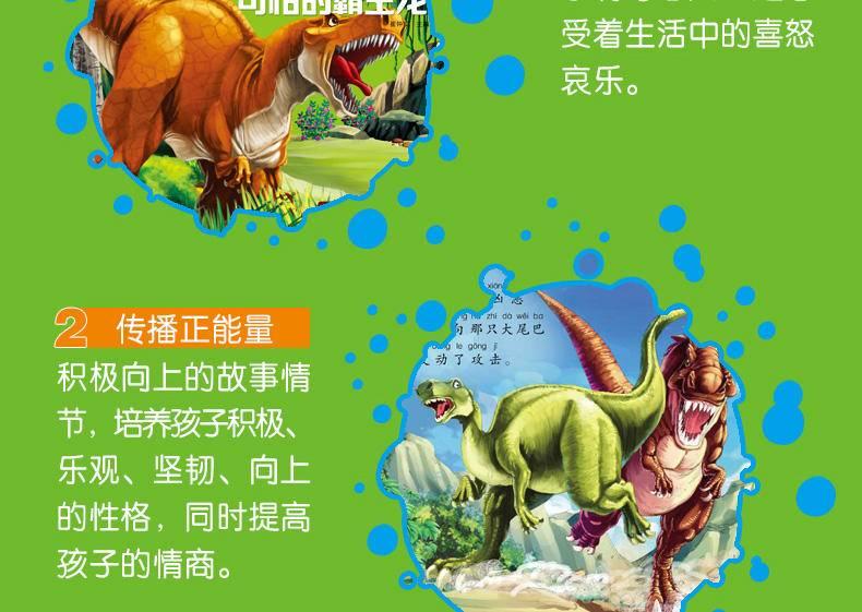 科普不妨从恐龙开始!(附恐龙书单和玩具清单)