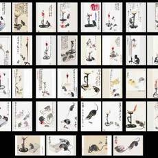 齐白石 国画 鼠生肖 明信片 36枚  大全