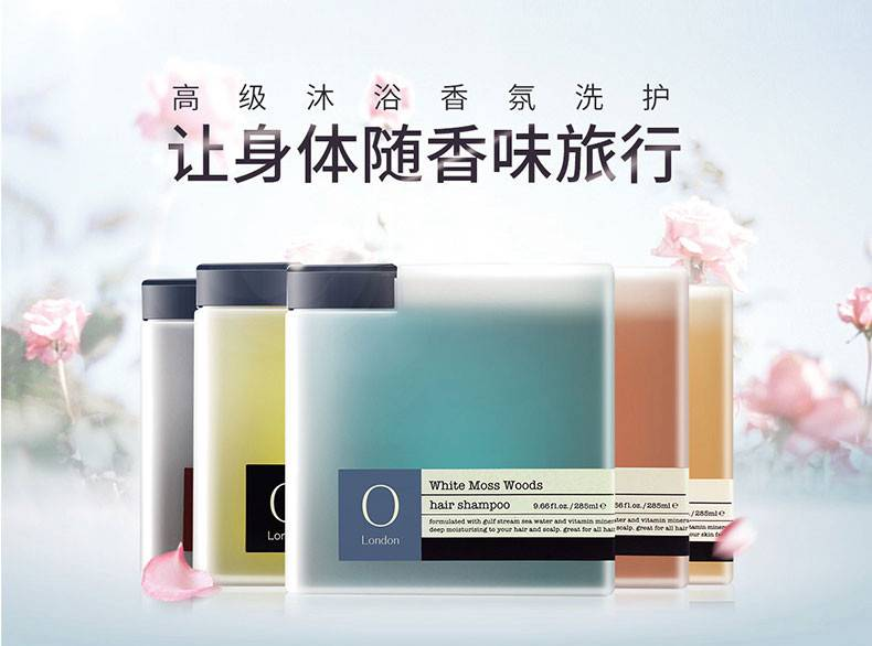 olfaction N欧伦馥舍·白苔森林沐浴露