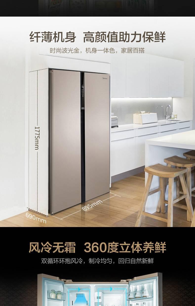 美的冰箱双开门报价_Midea/美的 BCD-535WKZM(E) 电冰箱双开门对开门风冷无霜智能家用 ...