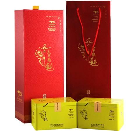 奇松牌 极品 太平猴魁 猴魁-尊 绿茶 2*50g 礼盒装