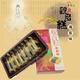 【浙江特产】普陀山观音糕饼150g特产传统糕点点心 正宗素食现烤 海苔卷