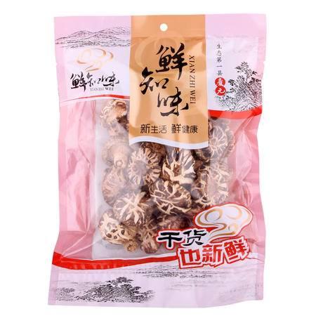 【浙江特产】鲜知味庆元花菇200g