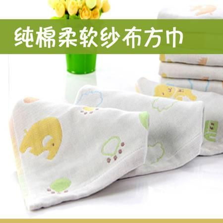 纯棉柔软卡通款纱布儿童方巾两条装(34x38cm)柔软亲肤 吸水性强 健康环保 更适合女士和儿童
