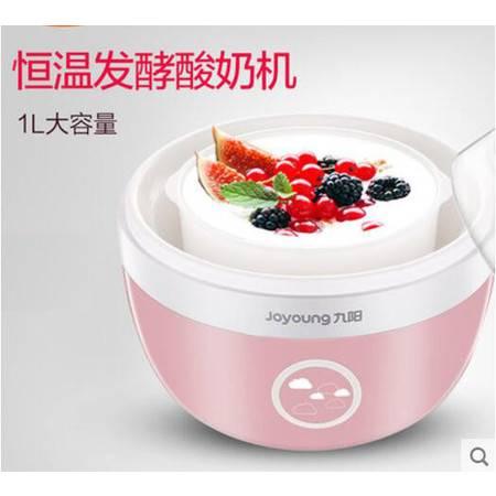 九阳(Joyoung)SN-10J91酸奶机 多功能全自动 家用恒温发酵/迷你发酵机