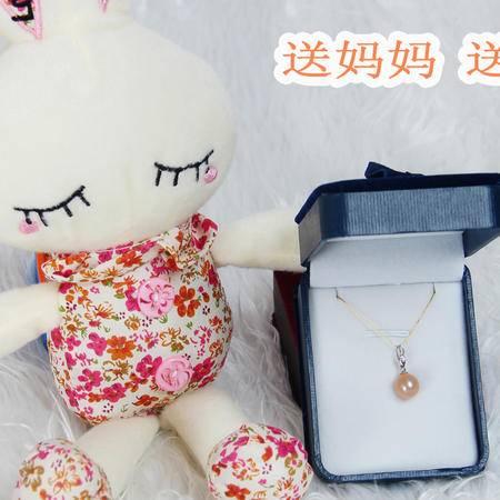 【浙江特产】开悦珍珠饰品水滴型吊坠直径9.3-10.3无暇