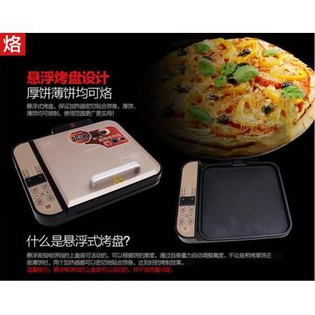 九阳(Joyoung)JK-2828S01煎烤机 悬浮双面(蛋糕机/煎烤机/烙饼机/电饼铛)