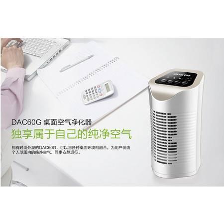 达氏(Dustie) DAC60G 桌面空气净化器