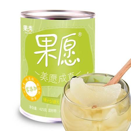【湖南永州】果愿梨(425*6罐)
