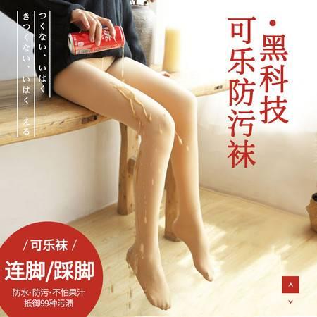 瑶行 加厚款 美丽之谜可乐裤防水防油防污肤色打底裤女中厚加绒光腿神器
