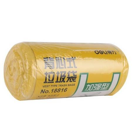 得力/DELI  18816背心式垃圾袋450*450mm塑料袋黄色清洁袋 30只/卷   1卷装