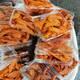 【预售】【嘉乡邮礼】楠溪湖头山 红薯枣_500g*2 永嘉特产 楠溪农品 休闲美食 地瓜干 包邮