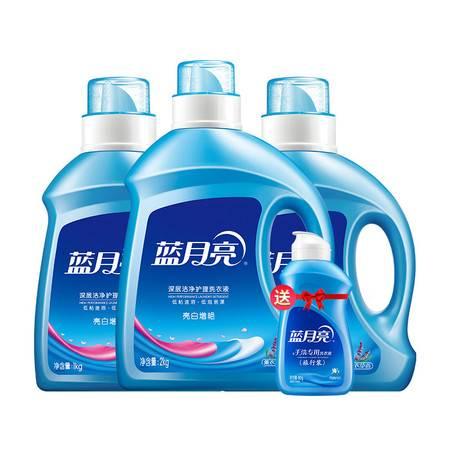 蓝月亮 薰衣草亮白8斤洗衣液套装 80000530