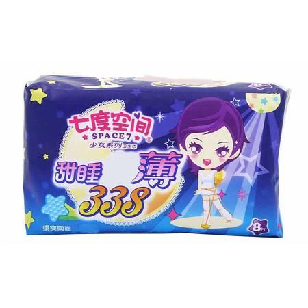 七度空间/SPACE 7 QSC7808 8片 338mm 甜睡 夜用 少女系列 卫生巾
