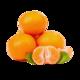 【48小时发,现摘现发】广西武鸣沃柑5/10斤 新鲜水果橘子包邮整箱皇帝贡柑桔子蜜桔柑橘泡沫箱发货