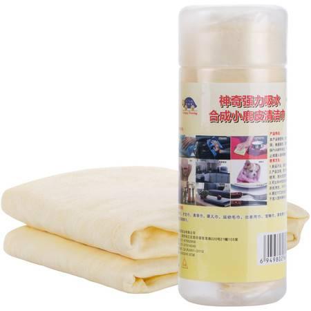 车旅伴 合成鹿皮巾 强力吸水擦车巾 小号1条装 黄色 汽车用品 HQ-C1078