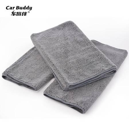 车旅伴 双面材质洗车毛巾珊瑚绒+超细纤维擦车布 40*30cm 三条装 HQ-QX054