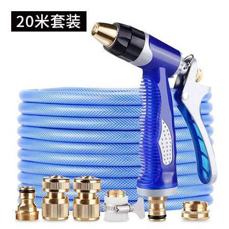 车旅伴 家用高压喷头自来水洗车水枪全铜喷头4分水管铜接头 蓝枪20米水管套装 HQ-C1169