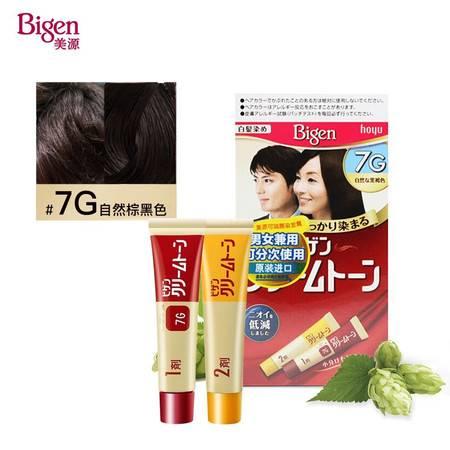 美源 Bigen 可瑞慕染发膏日本进口染发剂 多选规格