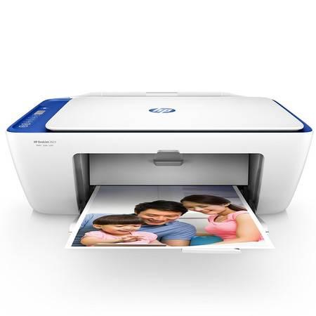 惠普(HP)DeskJet 2621 无线打印一体机(学生作业/手机/彩色打印,扫描,复印)