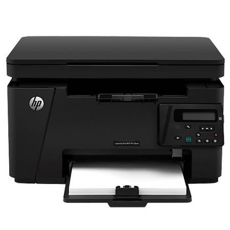 惠普(HP)LaserJet Pro MFP M126a黑白激光打印机