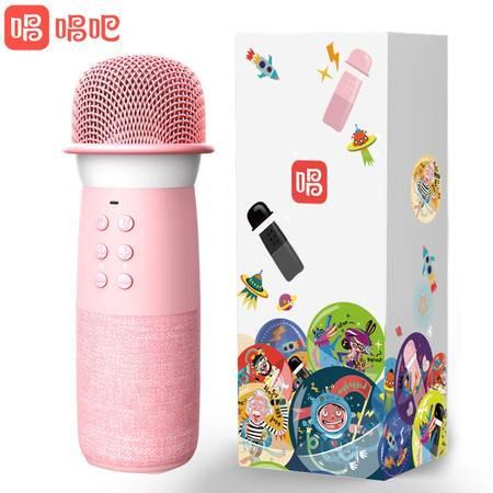 唱吧 喇叭麦克风话筒音响一体K歌麦 K歌手机/电脑麦克风 直播声卡变声器 G1撫子花粉/G1玄青色