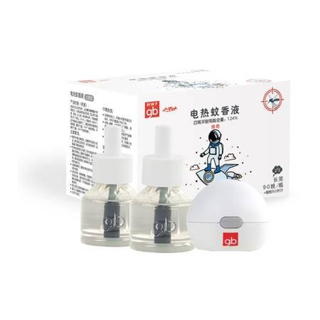 好孩子/gb 婴儿电热蚊香液驱蚊器儿童宝宝星空球电热蚊香液套装 2瓶液(180晚)+加热器(无香型)