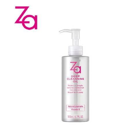 ZA/姿芮  净颜深层卸妆油100ml  深层清洁卸妆洁面男女深层清洁